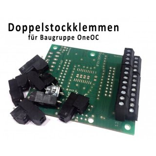 OneOC Option Doppelstockklemme